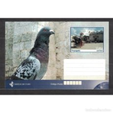 Sellos: CUBA 2017 DOVE - BIRDS. Lote 274736448