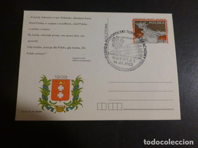 TARJETA PRIMER DIA POLONIA CAMPEONATRO DE AJEDREZ 1982 (Sellos - Extranjero - Tarjetas)