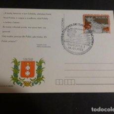 Sellos: TARJETA PRIMER DIA POLONIA CAMPEONATRO DE AJEDREZ 1982. Lote 275998978