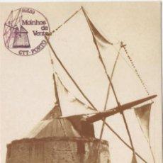 Sellos: TARJETA MAXIMA MOLINOS CORREOS DE PORTUGAL 1989. Lote 277241393