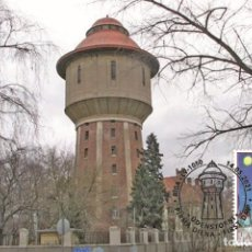 Sellos: LATVIA LETTONIE 2021 - THE WATERTOWER AT GAUJAS STREET CARTE MAXIMUM. Lote 277279003