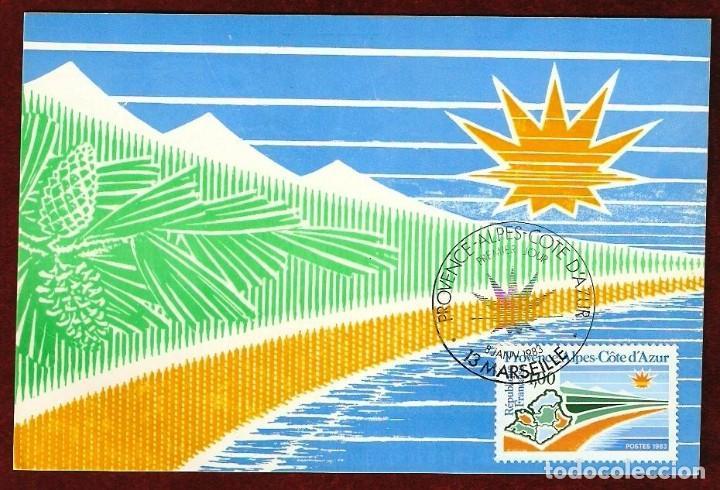 MÁXIMA PRIMER DÍA DE FRANCIA AÑO 1983 (Sellos - Extranjero - Tarjetas Máximas)