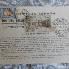 Sellos: ANTIGUA TARJETA.DIA DEL SELLO.EXPOSICION FILATELICA 1944. Lote 277649713