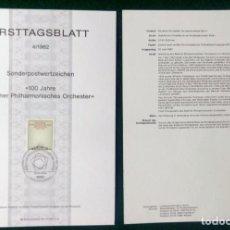 Sellos: ALEMANIA 1982 TARJETA PRESENTACION 100 AÑOS DE LA FILARMONICA DE ORCHESTER. Lote 278212628