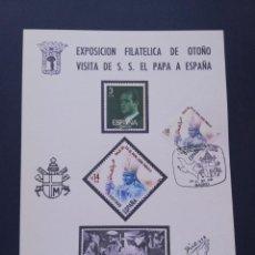 Sellos: LOTE PRUEBAS! COLECCIONISMO OTOÑO, JUAN PABLO II VISITA MADRID 1982. Lote 278281213