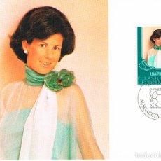 Sellos: LIECHTENSTEIN IVERT 739, PRINCESA HEREDERA MARIA AGLAE, TARJETA MAXIMA DE 7-6-1982. Lote 278812608