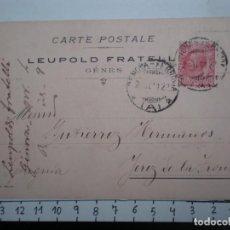 Sellos: GENOVA ITALIA TARJETA AÑO 1912 LEUPOLD FRATELL CIRCULADA Y CON FISCAL EN PARTE POSTERIOR. Lote 283007803