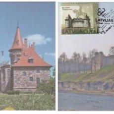 Sellos: LATVIA LETTONIE 2017 - EUROPA 2020 - CASTLES CARTE MAXIMUM SET. Lote 284597578