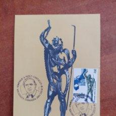 Selos: ESPAÑA, TARJETA POSTAL CONMEMORATIVA PABLO GARGALLO 1982.. Lote 285055333