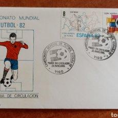 Sellos: ESPAÑA F.D.C N°2570/71 CAMPEONATO MUNDIAL DE FÚTBOL ESPAÑA 82' — VIGO.. Lote 285056838