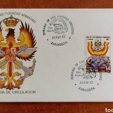 Selos: ESPAÑA, F.D.C N°2659 DÍA DE LAS FUERZAS ARMADAS 1982- ZARAGOZA.. Lote 285057948