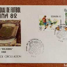 Sellos: ESPAÑA, F.D.C N°2613/14 COPA MUNDIAL DE FÚTBOL ESPAÑA 82' — VIGO.. Lote 285058593