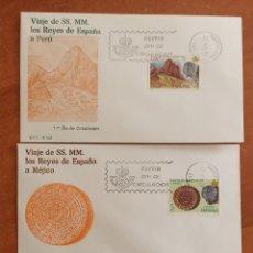 Sellos: ESPAÑA F.D.C N°2493/95 VIAJE DE SS.MM LOS REYES A HISPANOAMERICA 1978.. Lote 285060383