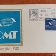 Sellos: ESPAÑA, F.D.C N°2262 PRIMERA ASAMBLEA GENERAL DE DE LA ORGANIZACIÓN MUNDIAL DEL TURISMO 1975.. Lote 285061248