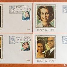 Sellos: ESPAÑA, F.D.C N°2302/05 REYES DE ESPAÑA 1975.. Lote 285074658