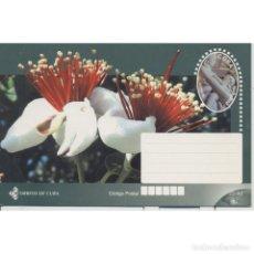 Sellos: O-MA22 CUBA 2017 FLOWERS. Lote 287512138