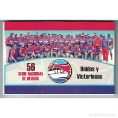 Sellos: O-CU2 CUBA 2018 56 NATIONAL BASEBALL SERIES - 12 POSTCARDS. Lote 287512668
