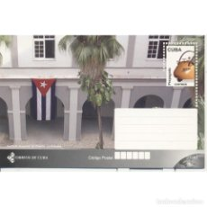 Sellos: O-MA27 CUBA 2017 INSTITUTE OF DESIGN. Lote 287512993