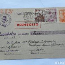 Sellos: ANTIGUA TARJETA.SEIX EDITOR.REEMBOLSO.CERTIFICADO BARCELONA 1941.JOSE MARIA CABEZA MENENDEZ.JAEN.. Lote 287592188