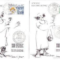 Sellos: 2 TARJETAS M.E. EXPO DE ROSES - SANT FELIU LLOBREGAT - 11/5/1980 . ILUSTRADAS DEL EVENTO.(CATALUÑA). Lote 287739558