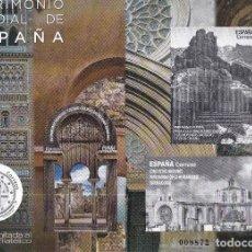 Francobolli: SELLOS ESPAÑA OFERTA AÑO 2020 PATRIMONIO MUNDIAL DE ESPAÑA. Lote 290543433