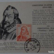 Sellos: BÉLGICA, AMBERES 1943 - CHRISTOPHE PLANTIN (PLANTINUS) (1514-1589) / CRISTÓBAL PLANTINO, IMPRESOR.... Lote 293228538