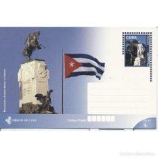 Sellos: O-MA35 CUBA 2017 MONUMENT ANTONIO MASEO. Lote 293387658