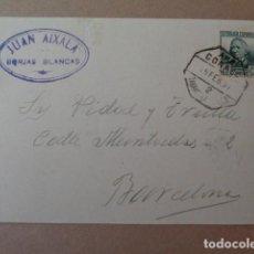 Sellos: BORJAS BLANCAS, LLEIDA, JUAN AIXALÁ. POSTAL COMERCIAL A BARCELONA. AMBULANTE TARRAGONA. 1937. Lote 293666303