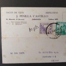 Sellos: TARJETA POSTAL MATASELLADA. LA CONCHITA. J PINILLA CASTILLO. Lote 293991603