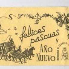 Sellos: MUTUALIDAD DE CORREOS, CARTEROS URBANOS - TARJETA FELICES PASCUAS Y AÑO NUEVO - AÑOS 60-70. Lote 294831703