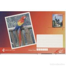 Sellos: CUBA 2017 PARROT - BIRDS. Lote 295950603