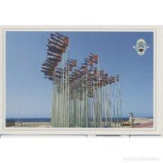 Sellos: CUBA 2017 HAVANA ANTI-IMPERIALISM TRIBUNE - MONUMENTS. Lote 295950653