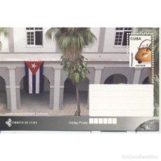 Sellos: CUBA 2017 INSTITUTE OF DESIGN - ARCHITECTURE. Lote 295950688