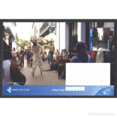 Sellos: CUBA 2017 CALLE MERCADERES - DANCING. Lote 295951028