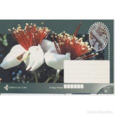 Sellos: CUBA 2017 FLOWERS - FLOWERS. Lote 296046233