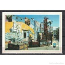 Sellos: CUBA 2017 CALLEJON DE HAMEL - ART. Lote 296047643