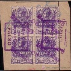 Sellos: ESPAÑA.(CAT.46/GRAUS 1188-I).10P. BLOQUE DE 4.FALSO POSTAL TIPO I. MARCA FÁBRICA NACIONAL...FALSO.RR. Lote 25677562