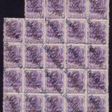 Sellos: ESPAÑA.(CAT.46/GRAUS 1188-II).10PTAS. GRAN BLOQUE DE 24. FALSO POSTAL TIPO II. MAGNÍFICO Y MUY RARO.. Lote 25830754