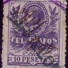 Sellos: ESPAÑA. (CAT. 46/GRAUS 1188-I). 10 PTAS. FALSO POSTAL TIPO I. CENTRAJE PERFECTO. LUJO.. Lote 24910436