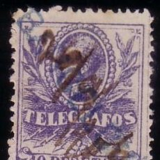 Sellos: ESPAÑA. (CAT. 46/GRAUS 1188-II). 10 PTAS. TIRA DE TRES. FALSO POSTAL TIPO II. MARCA BARCELONA. RARA.. Lote 26608853