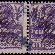 Sellos: ESPAÑA.(CAT. 46/GRAUS 1188-III).10 P. PAREJA. FALSO POSTAL TIPO III. MARCA BARCELONA.MUY RARA. LUJO.. Lote 26657340
