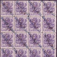 Sellos: ESPAÑA.(CAT.46/GRAUS 1188-III).10P. BLOQUE D 20.FALSO POSTAL TIPO III.EXTRAORDINARIAMENTE RARO.LUJO. Lote 24706786