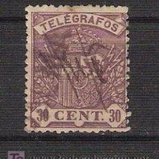 Francobolli: ESPAÑA 1901 - TELEGRAFOS - EDIFIL 34. Lote 16148504