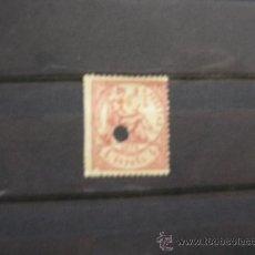 Sellos: ESPAÑA,1874,TELEGRAFOS,ALEGORIA DE LA JUSTICIA,EDIFIL 151T,TALADRADO. Lote 24524645