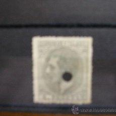 Sellos: ESPAÑA,1879,EDIFIL 208T,ALFONSO XII,TELEGRAFOS,. Lote 24524676