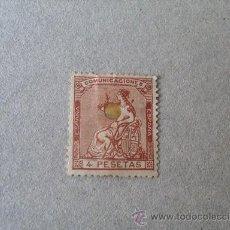 Sellos: ESPAÑA,1873,EDIFIL 139T,ALEGORIA REPUBLICA,TELEGRAFOS,. Lote 21601844