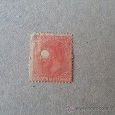 Sellos: ESPAÑA,1879,EDIFIL 207T,ALFONSO XII,TELEGRAFOS,. Lote 21602000