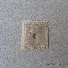 Sellos: ESPAÑA,1879,EDIFIL 208T,ALFONSO XII,TELEGRAFOS,. Lote 21602032