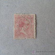 Sellos: ESPAÑA,1889-99,EDIFIL 224T,ALFONSO XIII,TELEGRAFOS,TALADRO PUNTOS,TASA 3. Lote 21602068