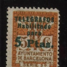 Timbres: S-2527- AYUNTAMIENTO DE BARCELONA. SELLOS DE CORREOS HABILITADOS PARA TELEGRAFOS.. Lote 22597115